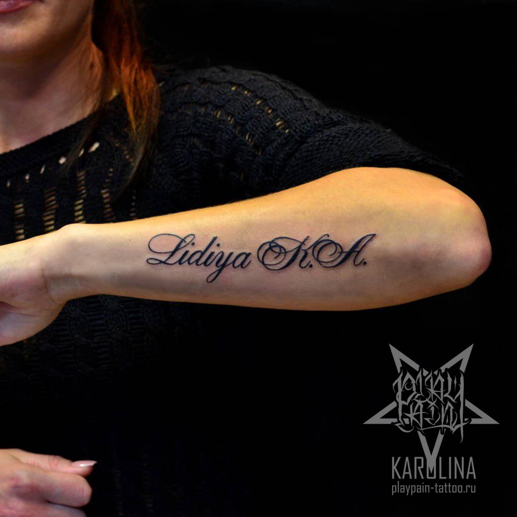 Татуировки с переводом: лучшие эскизы (фото) 56