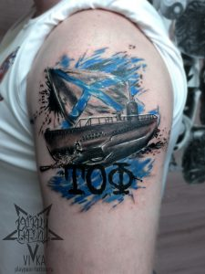 Трэш-полька, татуировка подводной лодки на плече
