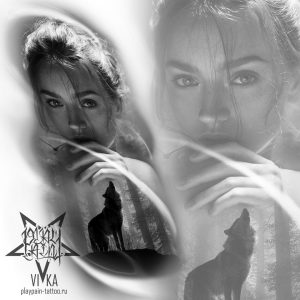 Нежный эскиз с портретом девушки и волка